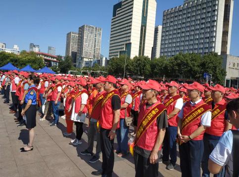 石家庄举行万人志愿者暨党员干部带头参与生活垃圾分类活动启动仪式
