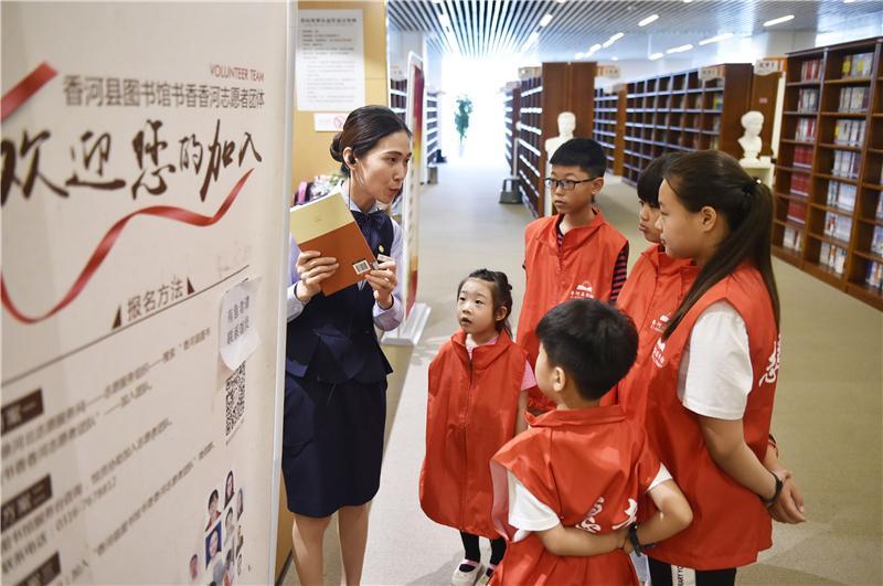 香河:志愿服务度假期