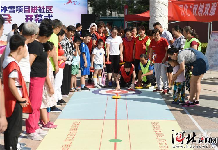 石家庄:体育手拉手 冰雪运动进社区